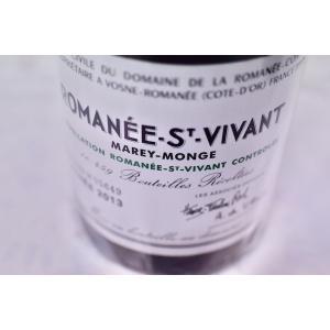 赤ワイン ドメーヌ・ド・ラ・ロマネ・コンティ / ロマネ・サン・ヴィヴァン [2013] wineholic