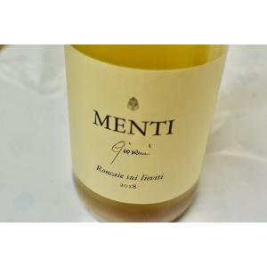 シャンパン(泡物) メンティ / ロンカイエ・スイ・リエーヴィティ [2018] wineholic