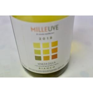 白ワイン ニコラ・マンフェラーリ・ミレウーヴェ [2018] wineholic