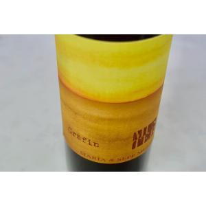 白ワイン セップ・ムスター / グレーフィン [2016]|wineholic