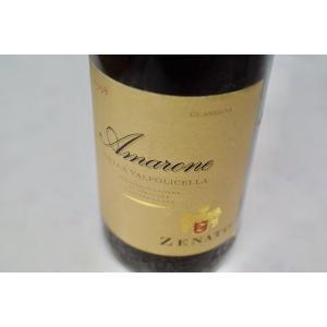 赤ワイン ゼナート/ アマローネ・デッラ・ヴァルポリチェッラ・クラシコ [1998] wineholic