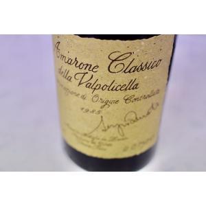 赤ワイン ゼナート/ アマローネデッラ・ヴァルポリチェッラ・クラシコ・レゼルヴァ [1985] wineholic