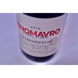 赤ワイン ドメーヌ・ティミオプロス / ナウサ ジューヌ・ヴィーニュ・ド・クシノマヴロ [2018]|wineholic