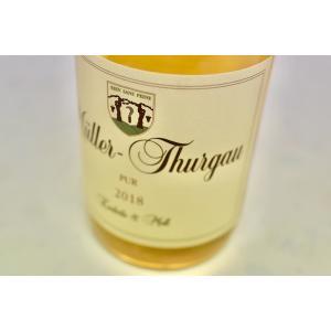 白ワイン エンデルレ・ウント・モル / ミュラー= トゥルガウ ・ピュール [2018] wineholic