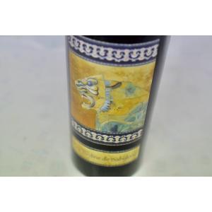 甘口ワイン ディディエ・ダグノー / ジュランソン・レ・ジャルダン・ド・バビロン・セック [2015] wineholic