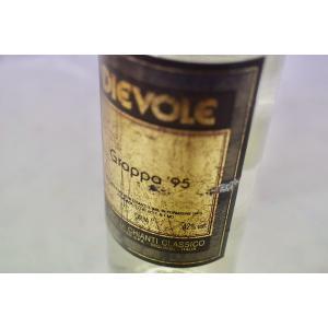 グラッパ ディエヴォレ / グラッパ・ディ・キャンティー・クラシコ [1995] 750ml|wineholic