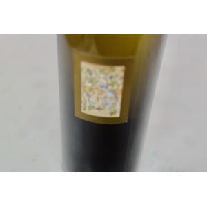 グラッパ パルッソ / グラッパ・ブッシア 375ml|wineholic