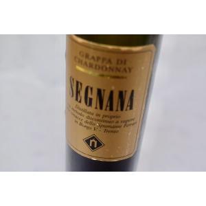グラッパ セナーニャ / グラッパ・ディ・シャルドネ 500ml|wineholic