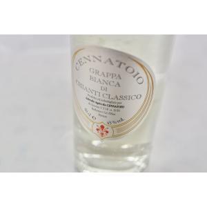 グラッパ チェンナットイオ / グラッパ・ディ・キャンティ・クラシコ 500ml|wineholic
