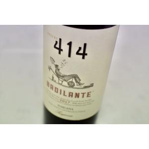 赤ワイン ポデーレ414 / トスカーナ?サンジョヴェーゼ?バディランテ [2017]|wineholic