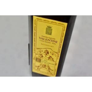 オリーブ・オイル エドアルド・ヴァレンティーニ / オーリオ・エクストラヴェルジーネ・ディ・オリーヴァ [2019] 500ml wineholic