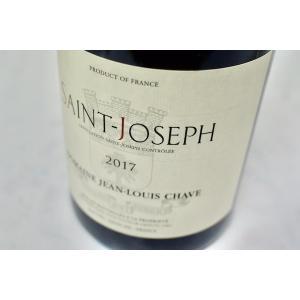 赤ワイン ドメーヌ・ジャン・ルイ・シャーヴ / サン・ジョセフ [2017] 1500ml wineholic