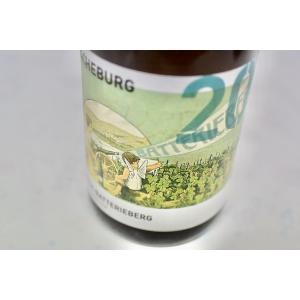 白ワイン イミッヒ・バッテリーベルク / エシェブルク・リースリング [2017] wineholic
