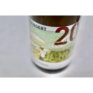 白ワイン イミッヒ・バッテリーベルク / エンキルヒャー・ツェップヴィンゲルト・リースリング [2018] wineholic