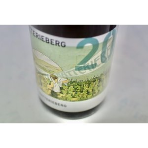 白ワイン イミッヒ・バッテリーベルク / エンキルヒャー・バッテリーベルク・リースリング・モノポール [2017] wineholic