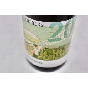 白ワイン イミッヒ・バッテリーベルク / エンキルヒャー・シュテッフェンスベルク・リースリング [2014] wineholic