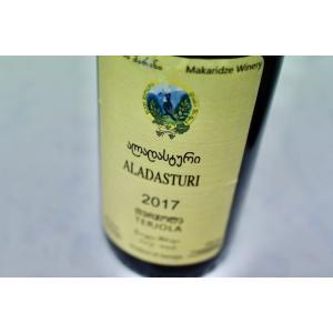 赤ワイン ゴギタ・マカリゼ / アラダストゥリ [2017] ドライ・レッド|wineholic