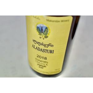 ロゼ ゴギタ・マカリゼ / アラダストゥリ・ロゼ [2018]|wineholic