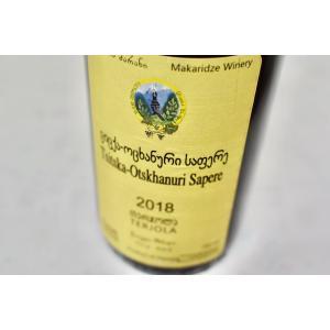 赤ワイン ゴギタ・マカリゼ / ツィツカ・オツハヌリ・サペレ [2018]|wineholic