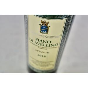 白ワイン サルヴァトーレ・モレッティエーリ / フィアーノ・ディ・アヴェッリーノ [2018] wineholic