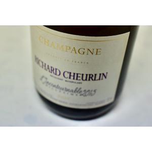 シャンパン(泡物) リシャール・シュルラン / ブリュット アンコントゥルナーブル [2015]|wineholic