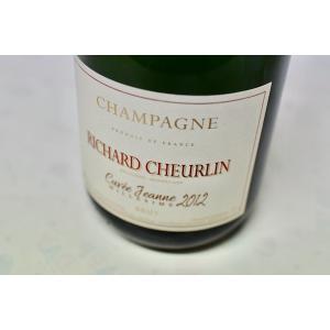 シャンパン(泡物) リシャール・シュルラン / ブリュット・キュヴェ・ジャンヌ [2012]|wineholic