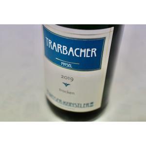 白ワイン ヴァイザー・キュンストラー / トラーバッハー・オルツヴァイン・リースリング・トロッケン [2019] wineholic