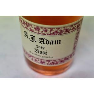 ロゼ アンドレアス・J・アダム / シュペートブルグンダー・ロゼ [2019] wineholic