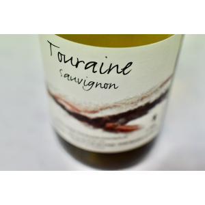 白ワイン ピエール=オリヴィエ・ボノム / トゥーレーヌ・ソーヴィニョン [2019]|wineholic