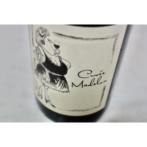 赤ワイン アンヌ・エ・ジャン・フランソワ・ガヌヴァ / ヴァン・ド・フランス・ルージュ・キュヴェ・マドゥロン wineholic
