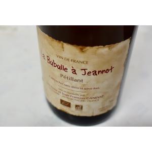 シャンパン(泡物) アンヌ・エ・ジャン・フランソワ・ガヌヴァ / ヴァン・ド・フランス・ペティアン・ラ・ビュビュラ・ジャノ [2018]|wineholic