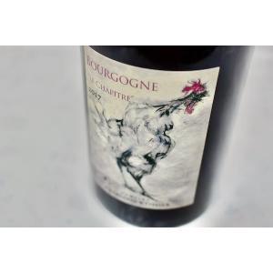 赤ワイン シャルロパン・ティシエ / フ?ルコ?ーニュ・ルーシ?ュ・ル・シャヒ?トル [2017]|wineholic