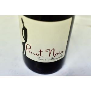 赤ワイン エルヴェ・ヴィルマード / ピノ・ノワール [2019]|wineholic