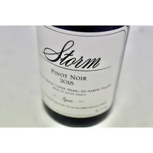 赤ワイン ストーム・ワインズ / イグニス・ピノ・ノワール [2018]|wineholic