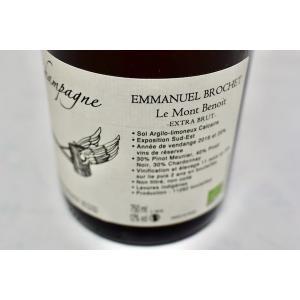 シャンパン(泡物) エマニュエル・ブロシェ / ル・モン・ブノワ・プルミエ・クリュ・ブリュット・ノン・ドゼ wineholic