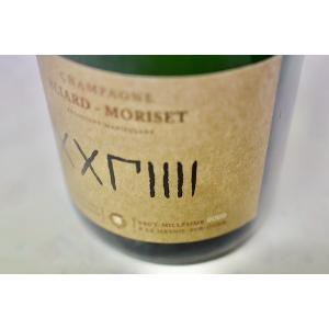 シャンパン(泡物) ブリアール・モリゼ / シャンパーニュ・ブリュット・ミレジム [2009]|wineholic