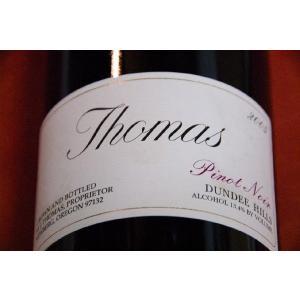 赤ワイン オレゴンのカリスマ! ジョン・トーマス・ピノ・ノワール2005年 wineholic