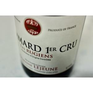 赤ワイン ドメーヌ・ルジューヌ / ポマール・プルミエ・クリュ・レ・リュジアン [2017]|wineholic