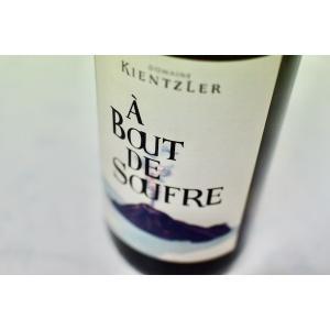 白ワイン ドメーヌ・キンツレー / ア・ブ・ドゥ・スフル|wineholic