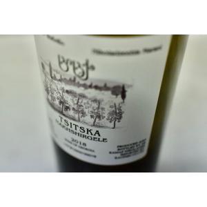 白ワイン ラマス・ニコラズ / ツィツカ・ナフシルゲレ (マセレーションなし) [2018]|wineholic