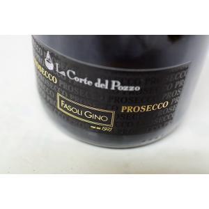 シャンパン(泡物) ファゾーリ・ジーノ / プロセッコ・ラ・コルテ・デル・ポッツォ [2018] wineholic