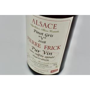 白ワイン ピエール・フリック / ピノ・グリ マセラシオン