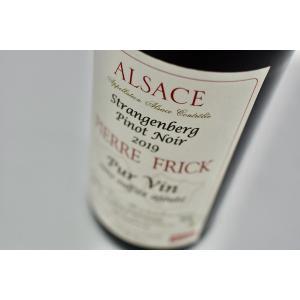 赤ワイン ピエール・フリック / ピノ・ノワール ストランゲンベルグ サン・シュルフィト・アジュテ [2019]|wineholic