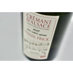 シャンパン(泡物) ピエール・フリック / クレマン・ダルザス サン・シュルフィト・アジュテ [2017]|wineholic