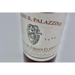 赤ワイン イル・パラツィーノ / ヴィン・サント・デル・キァンティ・クラッシコ [2006] 375ml|wineholic