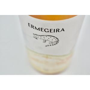 白ワイン キンタ・ダ・エルメジェイラ / クリシュトヴァン・アリント・ラランジャ [2018] wineholic