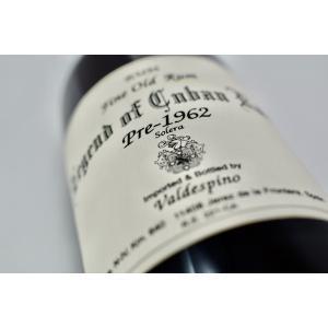 ラム レジェンド・オブ・キューバン・ラム 700ml  45%  1940〜1950|wineholic