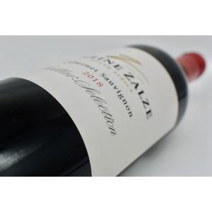 赤ワイン クライン・ザルゼ・ワインズ / セラー・セレクション・カベルネ・ソーヴィニヨン [2018]|wineholic