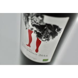赤ワイン エセンシア・ルラル / パンパネオ・テンプラニーニョ・ナチュラル [2016]|wineholic