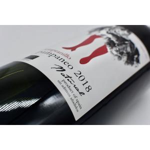 赤ワイン エセンシア・ルラル / パンパネオ・テンプラニーニョ・ナチュラル [2018]|wineholic